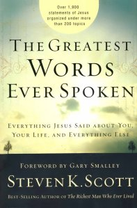 the-greatest-words